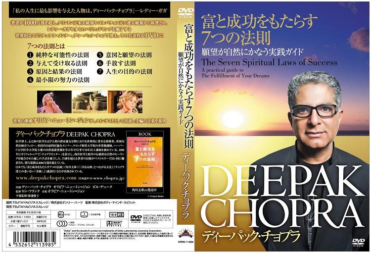 DVD-1